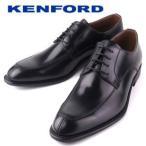 リーガルコーポレーション ケンフォード KENFORD KB47AJ ブラック メンズ ビジネスシューズ Uチップ 紳士靴 送料無料