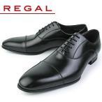 リーガル 靴 REGAL メンズ ビジネスシューズ 011R AL  ブラック ストレートチップ 内羽根式 紳士靴 日本製 2E 本革