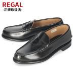リーガル 靴 REGAL メンズ ローファー 2177NEB ブラック 紳士靴 2E 本革