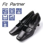 リクルートパンプス 本革フォーマルパンプス 黒 ビジネス ストラップ Fit Partner フィットパートナー 9002 送料無料  幅広 3E レディース