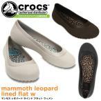 ショッピングレオパード クロックス マンモス レオパード ラインド フラット ウィメン crocs mammoth leopard lined flat w 16203 レディース シューズ セール