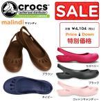ショッピングマリンディ クロックス マリンディ crocs malindi 10127 レディース サンダル フラットシューズ セール
