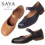 ショッピングストラップ シューズ SAYA 靴 サヤ ラボキゴシ 5227 ストラップシューズ セール