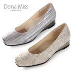 コンフォート パンプス ローヒール Dona Miss ドナミス 4000 ワイズ 3E 本革 コンフォートシューズ レディース 靴 セール