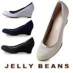 ショッピングウエッジ JELLY BEANS ジェリービーンズ 靴 9370 パンプス シンプル ウエッジヒール 脱げにくい 母の日 ギフト