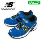 new balance ニューバランス NB KV329 レーザーブルー ジュニア スニーカー 運動靴 セール