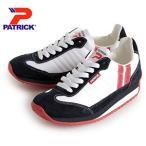 PATRICK パトリック MARATHON_WHT パトリック マラソン 9420 メンズ レディース スニーカーホワイト 日本製
