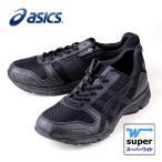 ショッピングウォーキングシューズ asics アシックス TDW214 GEL-FUNWALKER214 00214-01 9090 ブラック 4E メンズ レディース フィットネス ウォーキングシューズ