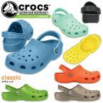 ショッピングサボ クロックス クラシック crocs classic 10001 サンダル レディース メンズ 父の日 ギフト