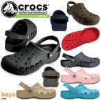 ショッピングサボ クロックス バヤ crocs baya 10126 メンズ レディース サンダル