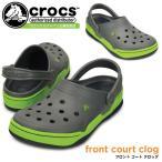 ショッピングサボ クロックス フロント コート クロッグ crocs front court clog 14300 サンダル レディース メンズ
