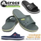 ショッピングサボ クロックス クロックバンド ロープロ スライド crocs crocband lopro slide 15692 メンズ レディース サンダル