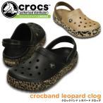 ショッピングcrocband ★23%OFF★クロックス クロックバンド レオパード クロッグ crocs crocband leopard clog 203171 サンダル レディース メンズ セール