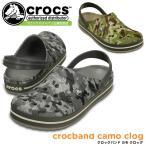 ショッピングサボ クロックス クロックバンド カモ クロッグ crocs crocband camo clog 203191 サンダル レディース メンズ