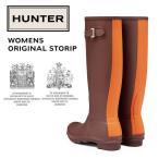 ショッピングハンター HUNTER ハンター レディース 長靴 オリジナル ストライプ ORIGINAL STORIP 1000 WFT1000RST セール