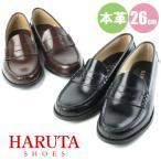 HARUTA ハルタ ローファー レディース 3048 本革 通学 学生 靴 3E (26.0cm) 母の日 ギフト