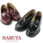 HARUTA ハルタ ローファー レディース 4515 タッセル 通学 学生 靴 2E (22.5〜25.5cm)