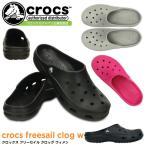 ショッピングサボ クロックス フリーセイル クロッグ ウィメン 200861 crocs freesail clog w  レディース サンダル