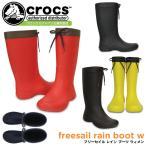 クロックス フリーセイル レイン ブーツ ウィメン crocs freesail rain boot w 203541 レディース 防水
