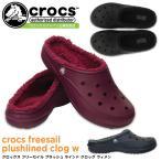 ショッピングサボ クロックス フリーセイル プラッシュ ラインド クロッグ ウィメン 203570 crocs freesail plushlined clog w  レディース サンダル