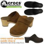 ショッピングサボ クロックス サラ シンセティック スエード クロッグ ウィメン 203861 crocs sarah synthetic suede clog w  レディース サンダル