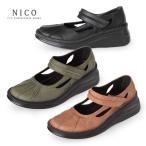 ショッピングストラップ シューズ コンフォートシューズ レディース NICO ニコ 8315 厚底 ストラップシューズ 本革 カジュアルシューズ 靴