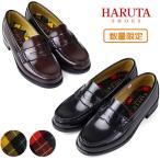 HARUTA ハルタ ローファー レディース タータンチェック 45059 通学 学生 靴 3E (22.5 25.5cm)