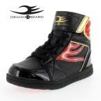 DRAGONBEARD ドラゴンベアード DB-2601JR BLACK/RED キッズ ジュニア ハイカット ダンスシューズ スニーカー カジュアル