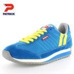 PATRICK パトリック C-MARATHON TRQ クールマラソン ターコイズ 528206 TQ-28206 メンズ レディース スニーカー 日本製 ブルー