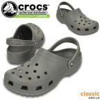 ショッピングサボ クロックス クラシック crocs classic 10001 サンダル レディース メンズ