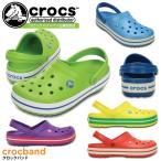 ショッピングサボ クロックス クロックバンド crocs crocband 11016 サンダル レディース メンズ
