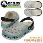 ショッピングcrocband クロックス クロックバンド ペンギンズ クロッグ crocs crocband penguins clog 203607 サンダル レディース メンズ