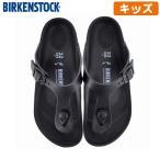 ビルケンシュトック BIRKENSTOCK ギゼ EVA GIZEH 128423 キッズ サンダル ブラック セール