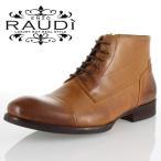 RAUDi ラウディ R-61218 BROWN メンズ 本革 カジュアル シューズ サイドジップ ストレートチップ ブーツ セール