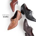 ショッピングアップシューズ RABOKIGOSHI works 靴 ラボキゴシ ワークス 11649 本革 レースアップシューズ ヒール ポインテッドトゥ セール