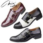 mio notis ミオノティス 靴 ダブルモンクストラップ シューズ 507ML 本革 マニッシュ セール
