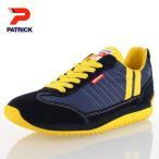 PATRICK パトリック MARATHON_NVY マラソン ネイビー 05-9422 メンズ レディース スニーカー 日本製