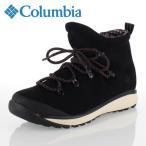 Columbia コロンビア 919 Mid 16 Omni-Tech クイックミッド16 オムニテック YU3798-010 Black レディース ブーツ 防水