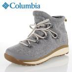 Columbia コロンビア 919 Mid 16 Omni-Tech クイックミッド16 オムニテック YU3798-078 Dark Fog レディース ブーツ 防水