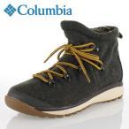 Columbia コロンビア 919 Mid 16 Omni-Tech クイックミッド16 オムニテック YU3798-347 Surplus Green レディース ブーツ 防水