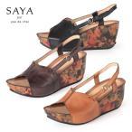 SAYA サンダル サヤ ラボキゴシ 靴 50355 本革 ウエッジソール 厚底 プラットフォーム バックストラップ レディース
