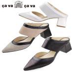 ショッピングサボ cavacava サヴァサヴァ 靴 1100075 サンダル チャンキーヒール サボ ヒール ミュール ポインテッドトゥ ラメ スエード セール