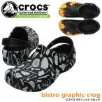 crocs クロックス ビストロ グラフィック クロッグ 204044 レディース メンズ サンダル ブラック 黒 マルチカラー セール