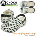 crocs クロックス ビストロ ギンガム クロッグ 204284 レディース メンズ サンダル ホワイト 白 ブラック 黒 セール