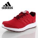 アディダス adidas Galaxy 3 W BA8206 レディース スニーカー ランニング 3E ピンク 靴
