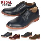 リーガル REGAL プレーントゥ メンズ 51MRAH ネイビー バーガンディ ダークブラウン スエード カジュアル 外羽根式 オックスフォード 2E 本革 紳士靴 靴