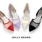 ジェリービーンズ パンプス ローヒール JELLY BEANS 1307 ドット チュール セパレートパンプス ポインテッドトゥ レディース 靴