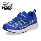 瞬足 シュンソク SJJ-7760 男の子 ブルー 3E キッズ ジュニア REHOVER 防水 スニーカー シューズ 運動靴 子供靴 軽量 セール