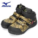 MIZUNO ミズノ 靴 90650 安全靴 オールマイティ BF22MLtd F1GA1906 ワーキング 防寒 ベルクロ 3E ブラック ゴールド メンズ JSAA