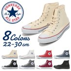 ����С��� CONVERSE �����륹���� �ϥ����å� ���ˡ����� ���� �����Х� CANVAS ALL STAR HI ��� ��ǥ����� ����������
